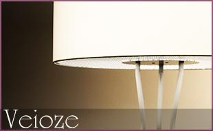 Corpuri de Iluminat Veioze - Decora Design